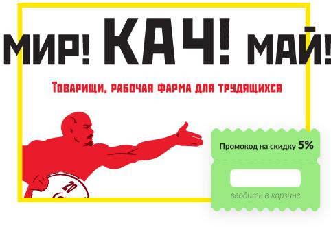 Заказать анаболики в беларуси кровью и потом анаболики смотреть онлайн вконтакте